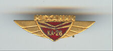 Russian KA-26 Helicopter Crew Mechanic Badge Wings Rare