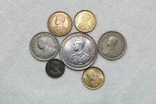 Thailand coins, Silver 20 Baht 1963, and 6 other non-silver coins