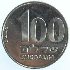 """1985 Israel 100 Shekalim """"Zeev Jabotinsky"""" UNC KM#151"""