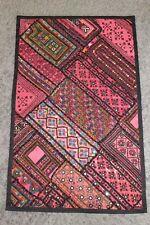 Pakistani Handmade Wall Hanging Mat Decorative Home Decor Woven Embroidery