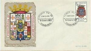 FDC Primo Giorno Spagna 1963 Scudi Città Reale