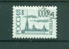 Russie - Russia 1995 - Michel n. 414 V - Timbre poste ordinaire