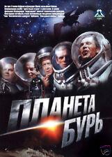 PLANETA BURG - by Pavel Klushantsev - NEW RARE DVD