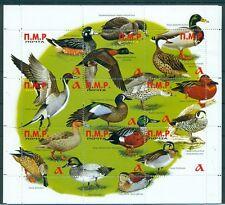 ANATRE - DUCKS PMR 2005 Bogus Stamps