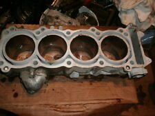 1996 GSX R750 Suzuki  engine jug and pistons newly replaced
