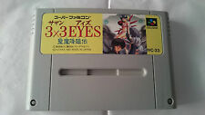 3x3 EYES SEIMA KORIN DEN SUPER FAMICOM JAPONÉS NINTENDO JAP.NTSC-J.SNES.SFC
