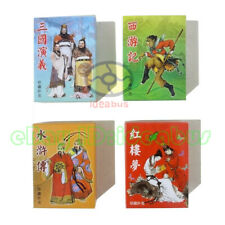 Deck of Four Chinese Major Classical Novels(Character Edition)Playing card/Poker