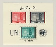 AFGHANISTAN - 1961 - Mi.Block-17A United Nations Day (perforated) **