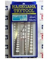 Hasegawa Trytool Template Set 1 TP01 Try Tool Brand New Japan Free Shipping