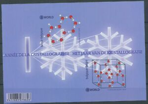 [PG1014] Belgium 2014 CRYSTAL good special sheet very fine adhesive in polyester