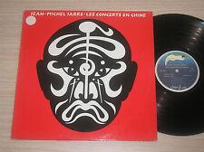 JEAN MICHEL JARRE - LES CONCERTS EN CHINE - 2 x LP 33 GIRI GATEFOLD FRANCE