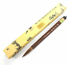 """Famous""""TIGER""""Brand Chinese Ink Painting Sumi-e Puhua Brush Flowers Birds Bamboo"""