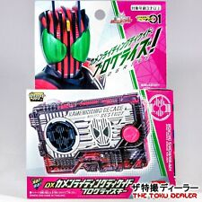 KAMEN RIDER ZERO-ONE DX KAMENRIDING DECADE PROGRISE KEY RIDING BANDAI DRIVER UK