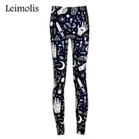 LADIES 3 D WITCH HALLOWEEN  PRINTED GOTHIC PLUS SIZE HIGH WAIST SPORT LEGGINGS