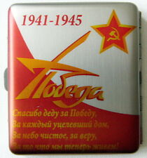 Russian Cigarette Metal Case USSR 1941-1945 Victory in Patriotic War Images
