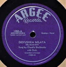 Claudia Shulzhenko Dievushka Milaya Russian Folk Vocal 78 Argee 1050 Prikhodi Na