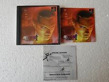 PSX SONY PLAYSTATION JAP NTSC FATAL FURY WILD AMBITION - SNK - NO SPINE