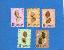 Republic Of China Scott #2752-2756 Ancient Coins Set of 5 UNUSED NH OG