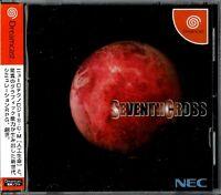 Seventh Cross Dreamcast New Japan No Cracks or Tears