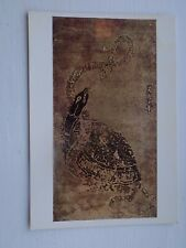 Old Art Postcard Unposted British Museum Snake & Tortoise China T'ang Dynasty