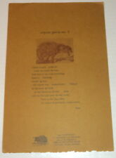 COYOTE POEM NO. 3 by SNEE - Poetry Broadside w/ ETCHING by ANN MIKOLOWSKI - 1971