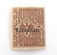 .ITALY OFFICES ABROAD CHINA, TIENTSIN 1c MH NICE GRADE STAMP.