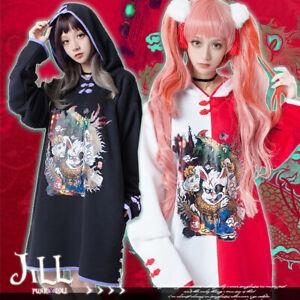 harajuku anime kawaii chinese dragon emperor rabbit thermal hoodie【JJ2256】