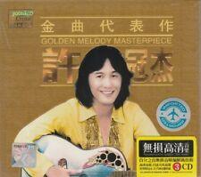 Sam Hui  許冠傑  金曲代表作  Greatest Hits  3 CD 67 Songs 24K Gold Dics