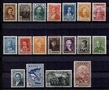 GREECE 1930 Independence Full Set Mi. 327-344 MH VF