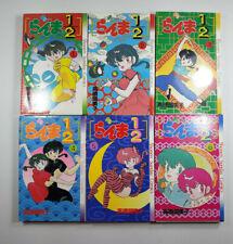 """Ranma 1/2"" Manga #1-6, Shonen Sunday Comics Japanese Language"