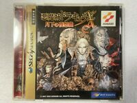 Castlevania Dracula X Akumajo Sega Saturn Konami Japan video game action FedEx