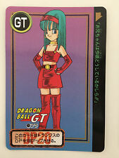 Dragon Ball GT Carddass Hondan PART 26 - 29