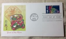 YEAR OF THE RAM 2003  US FIRST DAY Stamp COVER  #348