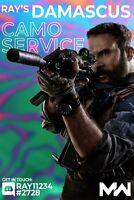 Damascus Camo Service [PS4 PC XBOX] Call of Duty: Modern Warfare (COD)