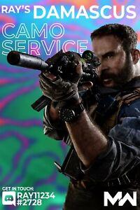 Damascus Camo Service [Ps PC Xbox] Call of Duty Modern Warfare All Guns 10 Min