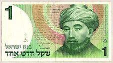 1986 Israel 1 New Sheqel Banknote Circulated ~ Vf