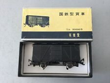 VINTAGE #Tenshodo Die Cast #wagon  HO Scale Box Car Boxed