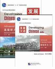 DEVELOPING CHINESE: ADVANCED LISTENING COURSE 2 (2ND ED.) By Tian Wei Ping *NEW*