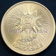 RARE RUSSIAN USSR COIN * 1 RUBLE 1985 * 40th Anniversary Patriotic War *UNC