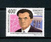 Hungary 2016 MNH Karoly Simonyi Birth Centenary 1v Set Physics Science Stamps