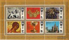 Unión Soviética 4655-4660 hoja miniatura (edición completa) usado