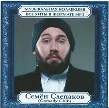 Russisch cd mp3 Семён Слепаков (Comedy Club) Semyon Slepakov # BEST