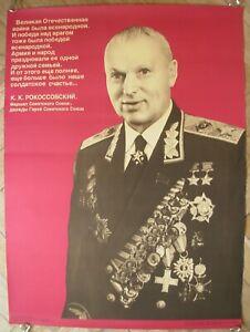 Russian Original POSTER Rokossovsky K. Marshal of the Soviet Union USSR military