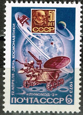 Russia Soviet Space Moon Explorer Lunokhod 2 Orbit Lenin stamp 1973 MNH