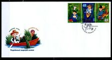 Ukrainische Märchen. FDC. Ukraine 2004