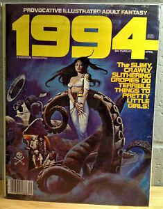 Tomorrows World Of Adult Fantasy 1994 APRIL 1980 #12 - VF/NM