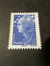 FRANCE 2008, timbre 4231, MARIANNE BEAUJARD  neuf**, MNH STAMP