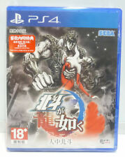 HOKUTO GA GOTOKU PLAYSTATION 4 NEW SEALED ASIA EDITION NEW REGION FREE