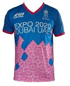 IPL Rajasthan Royals 2021 Jersey / Shirt, T20, Cricket India RR VIVO