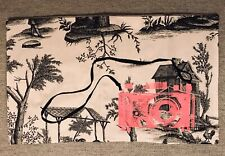 La Cerise Sur Le Gateau - Toile de Jouy - cushion cover 30x50cm